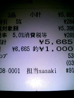 060427_2058~0001.jpg