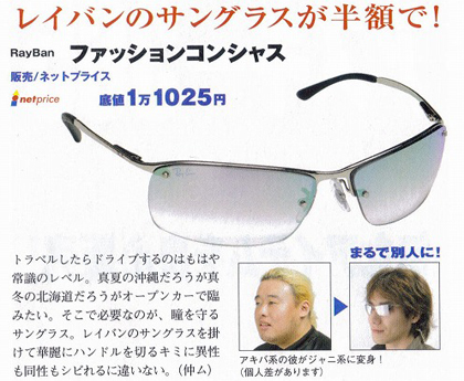 henshin[1].jpg