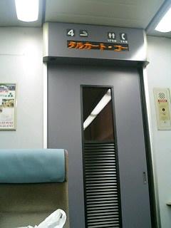 050122_1726~0001.jpg