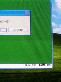 050518_1633~0001[1].jpg