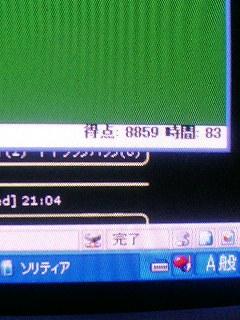 050523_1838~0001[1].jpg