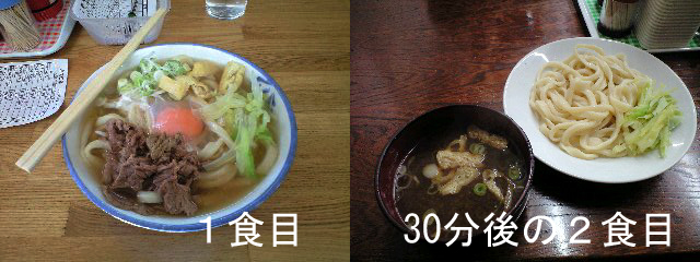 吉田うどん.jpg