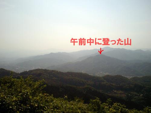 さっき居た山頂