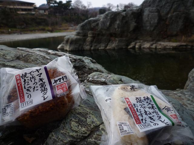 セブンイレブン 埼玉県おにぎりシリーズ