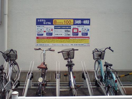 自転車屋な訳ない